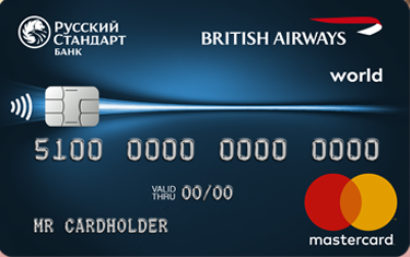 Карта «British Airways World Masterсard»