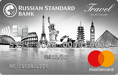 Карта «RSB Travel Platinum»